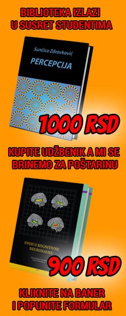 Porudžbenica Percepcija i Uvod u kognitivne neuronauke